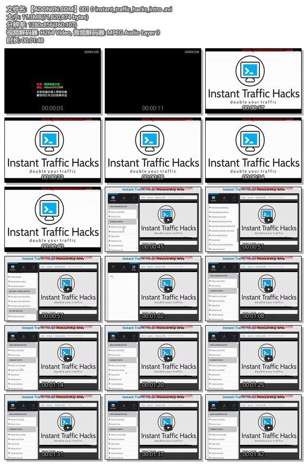 【ADONCN.COM】001 0 instant_traffic_hacks_intro .avi