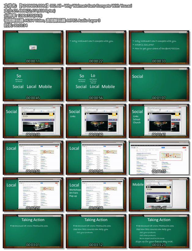 【ADONCN.COM】002 All Why Walmart Cant Compete With You.avi - 教你建立电子商务营销新起点 - 转化你自己的或者其他的业务至电商大版图