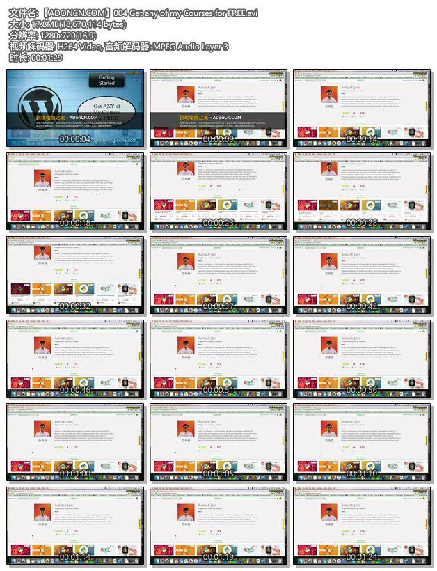 简单、易学、基础、入门、开始WordPress之旅