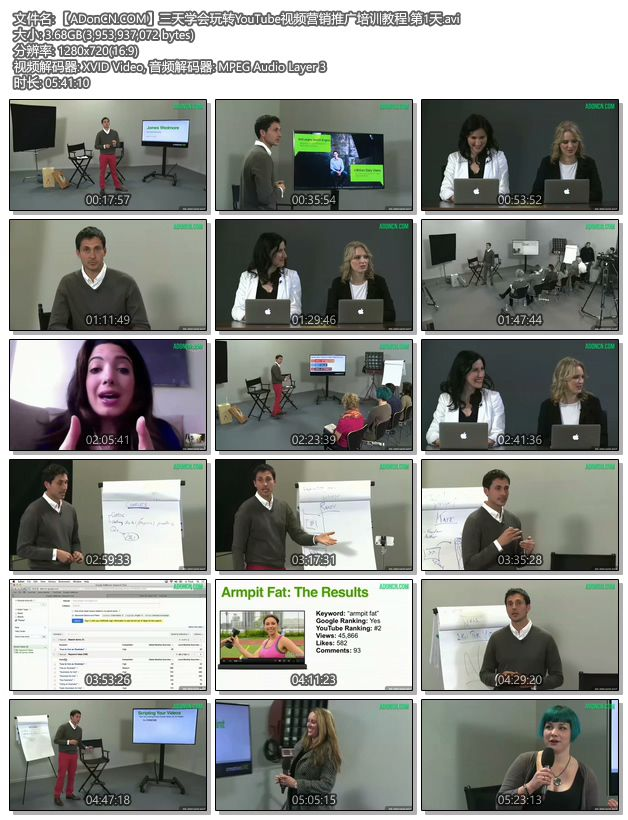 【ADonCN.COM】三天学会玩转YouTube视频营销推广培训教程 第1天.avi