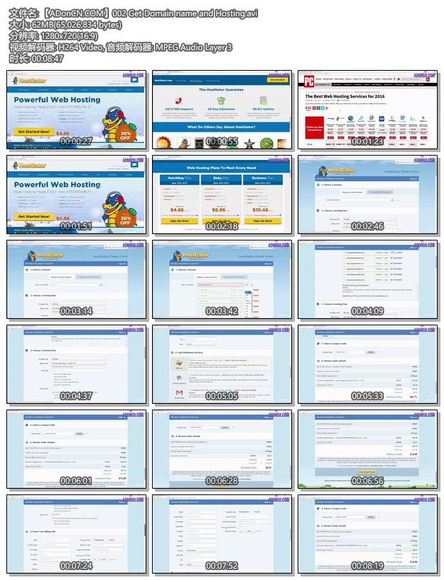 【ADonCN.COM】002 Get Domain name and Hosting.avi - 2016年最新的教你如何做一个 Wordpress 网站教程