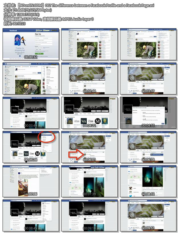 【ADonCN.COM】002 The difference between a Facebook Profile and a Facebook Page.avi
