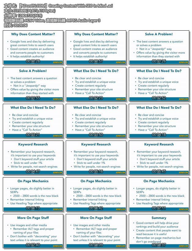 WordPress SEO优化教程 - 谷歌搜索引擎就应该这么优化排名