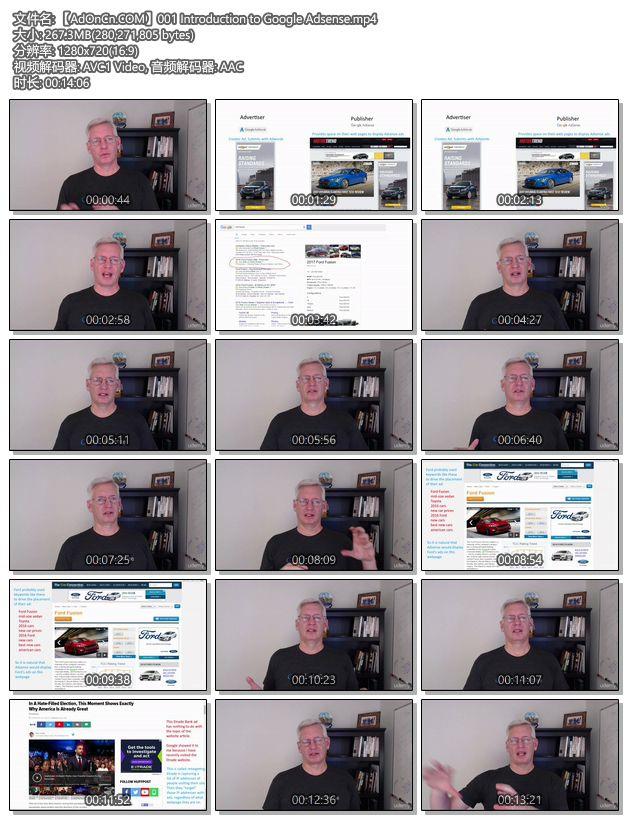 【AdOnCn.COM】001 Introduction to Google Adsense.mp4