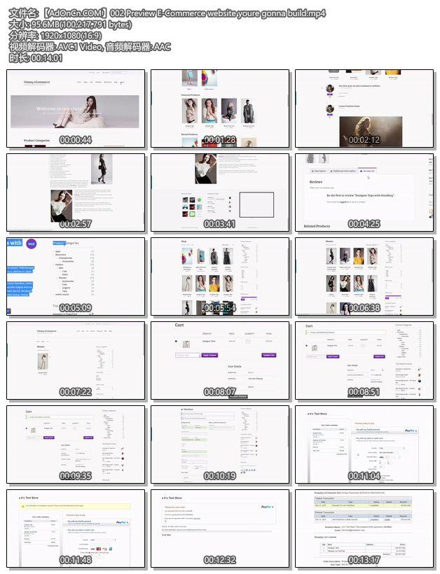 【AdOnCn.COM】002 Preview E-Commerce website youre gonna build.mp4