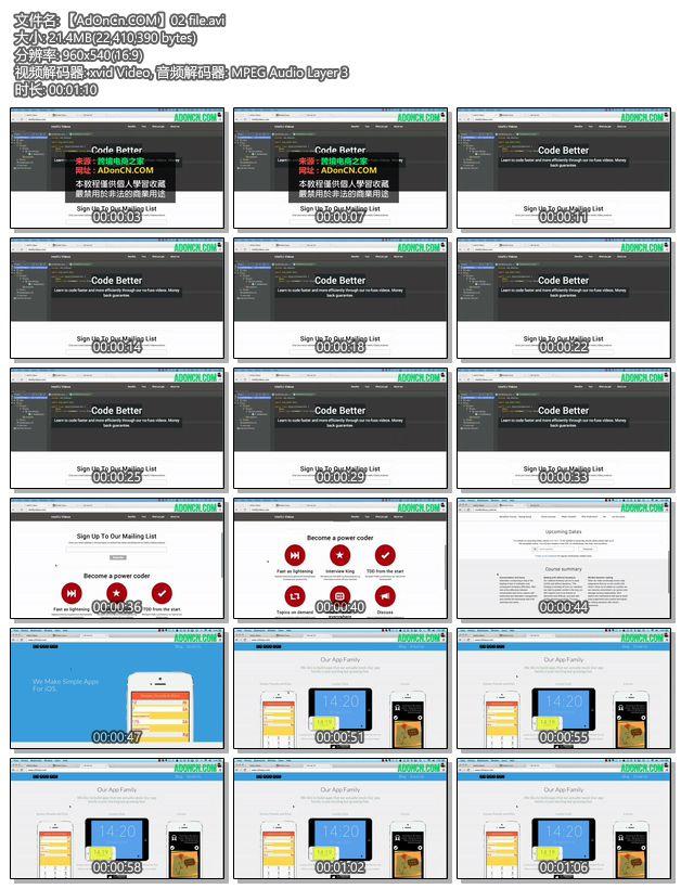 【AdOnCn.COM】02 file.avi