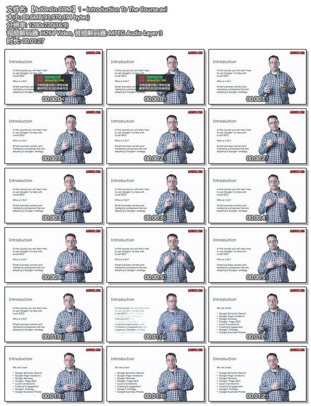 教你如何使用 Google+ 提高优化本地搜索结果页面排名(Local SEO)