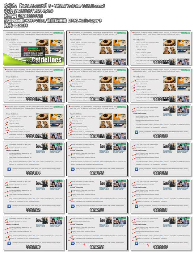 如何使用Youtube视频网站视频略缩图来更好的做好社交网站营销