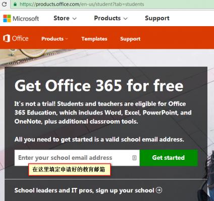 免费申请OneDrive永久1T空间