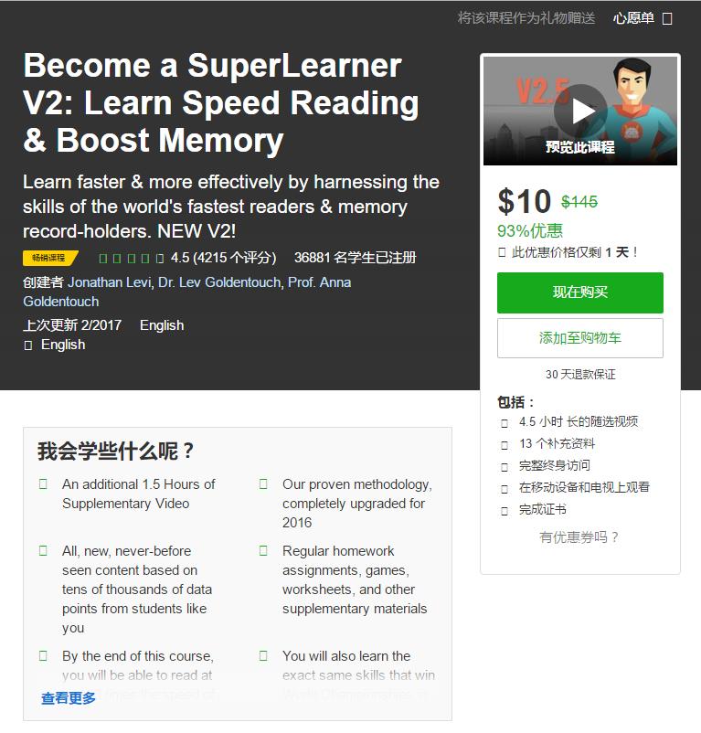 成为一个超级学习者(Become a SuperLearner)