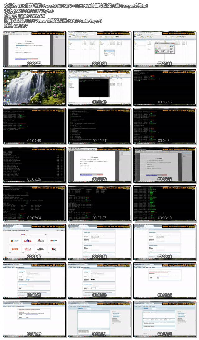 EDM邮件营销PowerMTAPMTAOEMPRO培训教程 第06章 Oempro安装.avi - PowerMTA(PMTA)+OEMPRO+LINUX EDM邮件营销培训教程 第06章 Oempro安装
