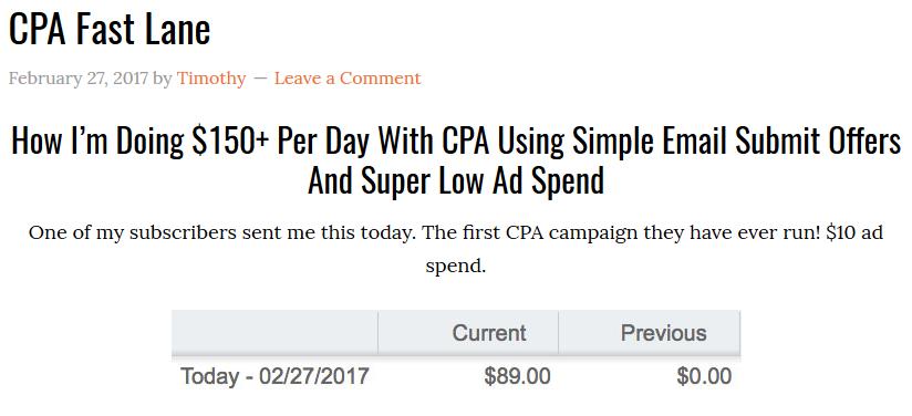 教你简单的操作CPA赚取0+ 仅仅只是使用邮箱订阅Offer(CPA Fast Lane)