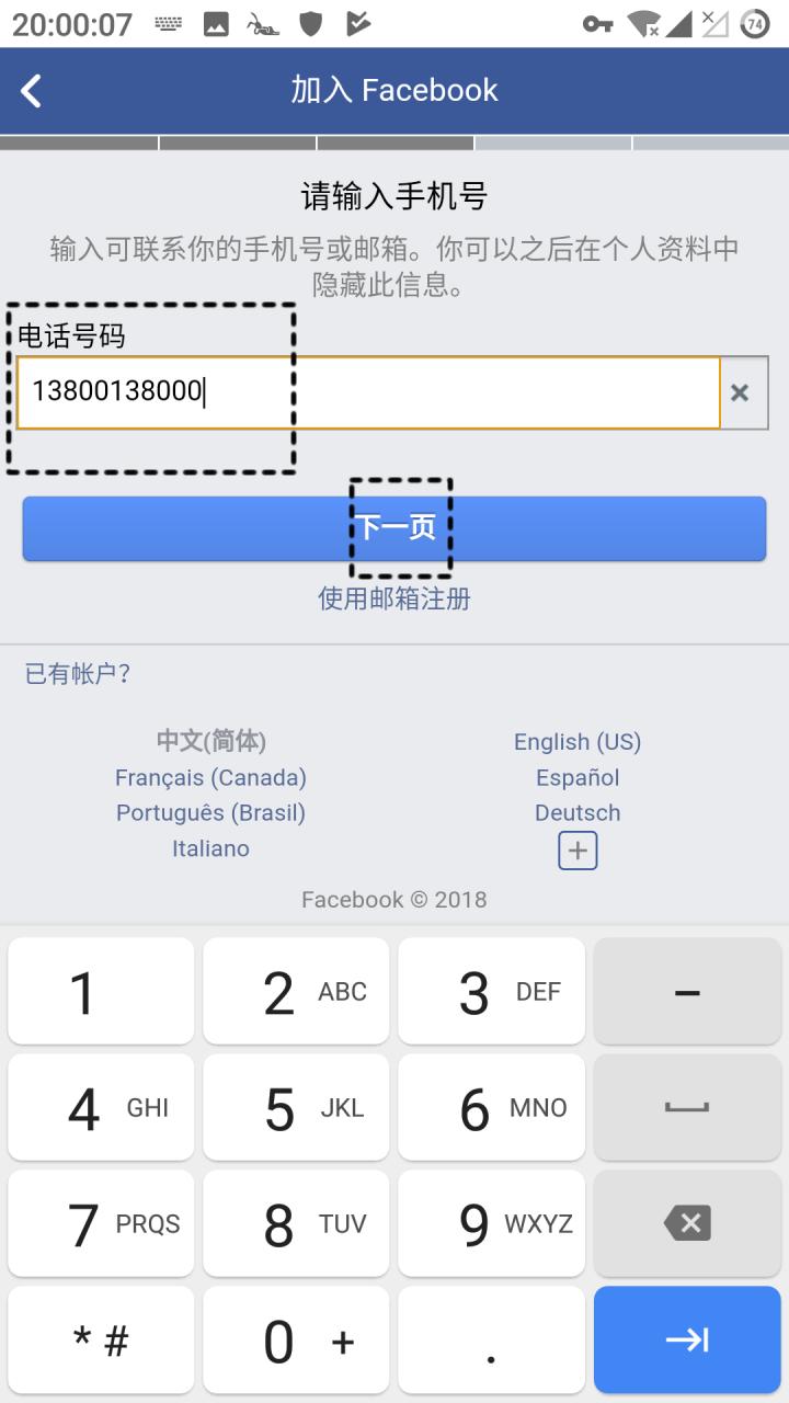 五分钟搞定注册Facebook帐号 - Facebook手机账户注册中文教程
