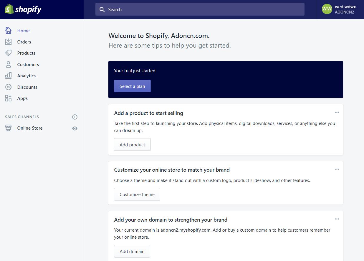 Shopify平台注册开店零基础入门教程 - 一步一步教你Shopify账号注册