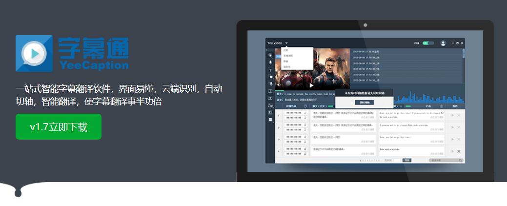 【置顶】英文视频教程听不懂看不懂?试试这个神器,AI助您视频自动显示双语字幕(中文/英文)至少你能明白视频教程里90%以上的意思!