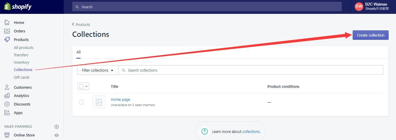 shopify平台注册开店零基础入门教程 – shopify产品单个上传 - Shopify平台注册开店零基础入门教程 – Shopify产品单个上传 – Organization & Collections