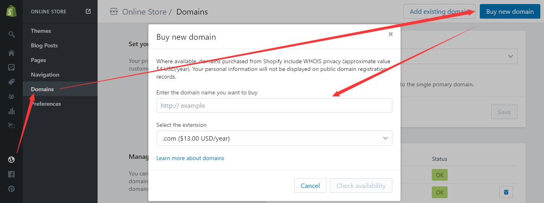 Shopify平台注册开店零基础入门教程 - Shopify域名的选择与绑定