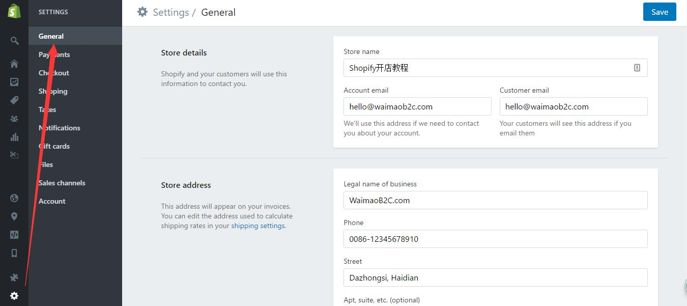 shopify平台注册开店零基础入门教程 - Shopify平台注册开店零基础入门教程 - Shopify店铺基本设置 Setting – General