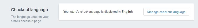 shopify开店建站营销推广卖家平台后台中文指南 – checkout shopify 3 - Shopify开店建站营销推广卖家平台后台中文指南 – Checkout / Shopify的结账设置