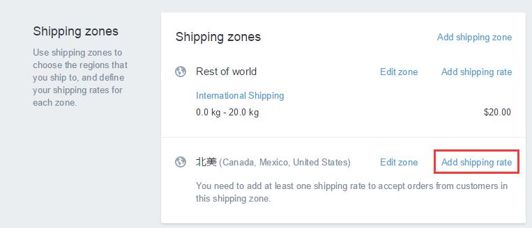 Shopify开店建站营销推广卖家平台后台中文指南 – Shipping/Shopify的物流相关设置