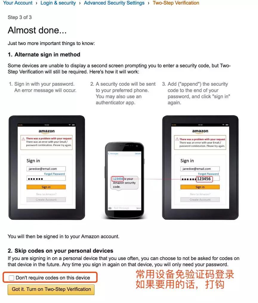 亚马逊澳洲站开放卖家注册!自注册流程详解