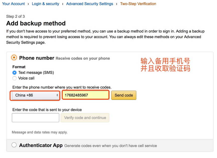 亚马逊澳洲站卖家注册帐号流程详解