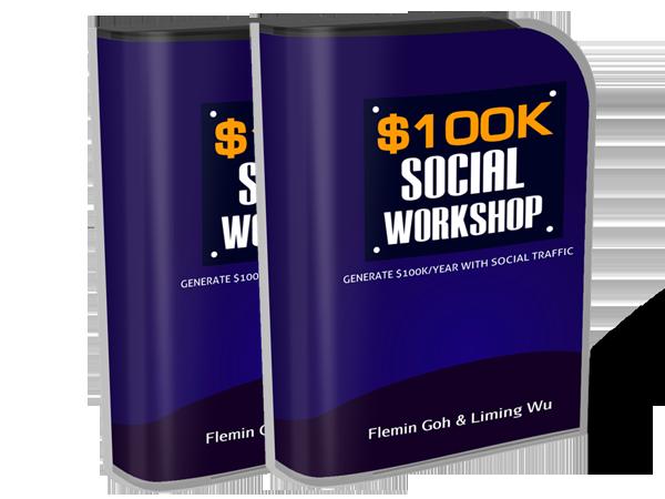 你甚至不需要销售任何东西 - 通过复制和粘贴我们的系统策略如何快速、轻松地将资金转化为更高的价值($100K Social Workshop)