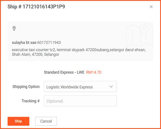 虾皮购物(Shopee电商平台)从商家帐号注册入驻卖家平台到运营教程 – 订单管理与售后 发货操作