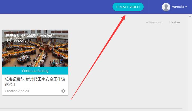 文字转视频教程(怎么自动快速的把文字/文章制作成图文精美视频)