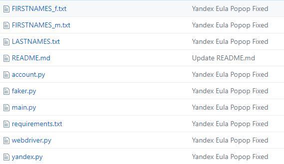 批量注册俄罗斯Yandex邮件账号(Python代码)