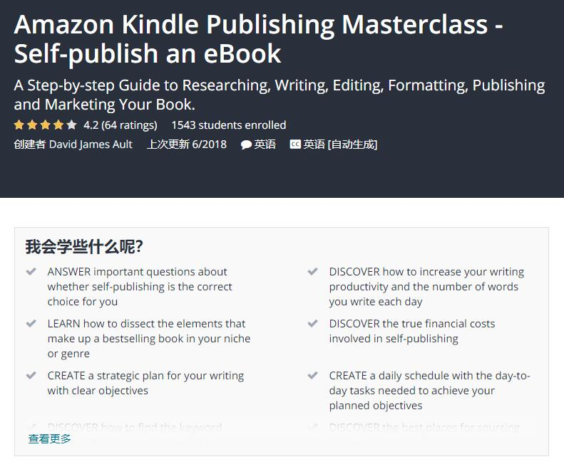 A Step-by-step Guide to Researching, Writing, Editing, Formatting, Publishing and Marketing Your Book.(Amazon Kindle Publishing Masterclass)