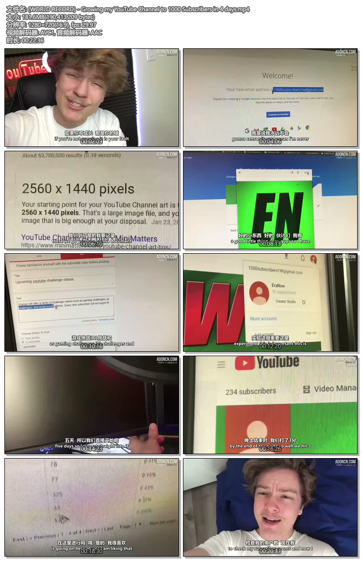 教您如何YouTube频道在4天内增加到1000名+订阅用户 (WORLD RECORD) - Growing my YouTube Channel to 1000 Subscribers in 4 days