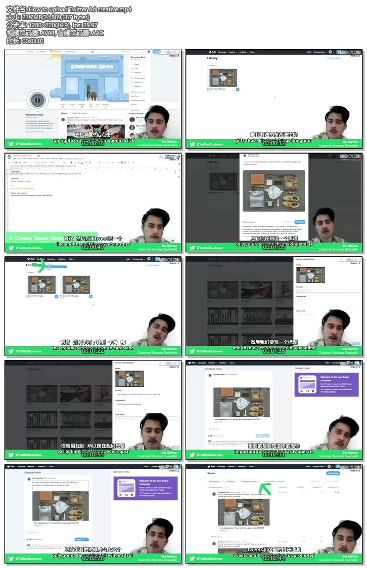 如何上传Twitter广告创意(How to upload Twitter Ad creative)