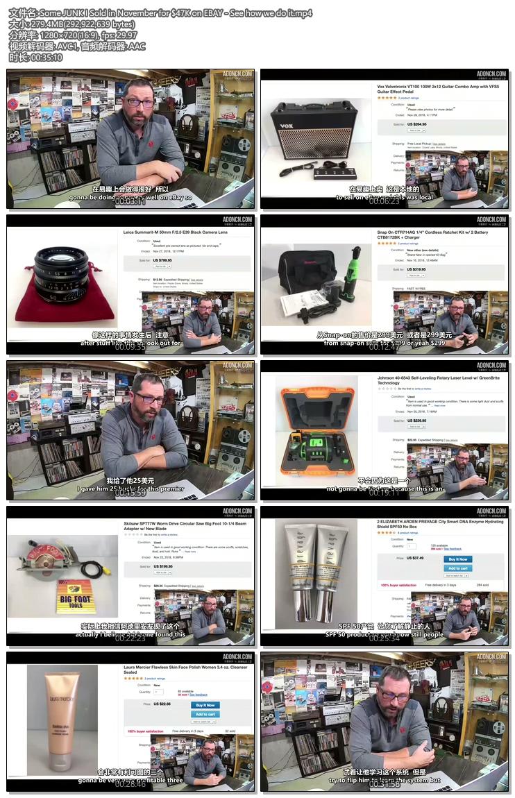 去年11月,我在eBay上以4.7万美元的价格卖出了一些垃圾 - 看看我们是怎么做到的(Some JUNK I Sold in November for $47K on EBAY - See how we do it)