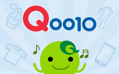 Qoo10 趣天购物教程 - 新手开店详细操作手册