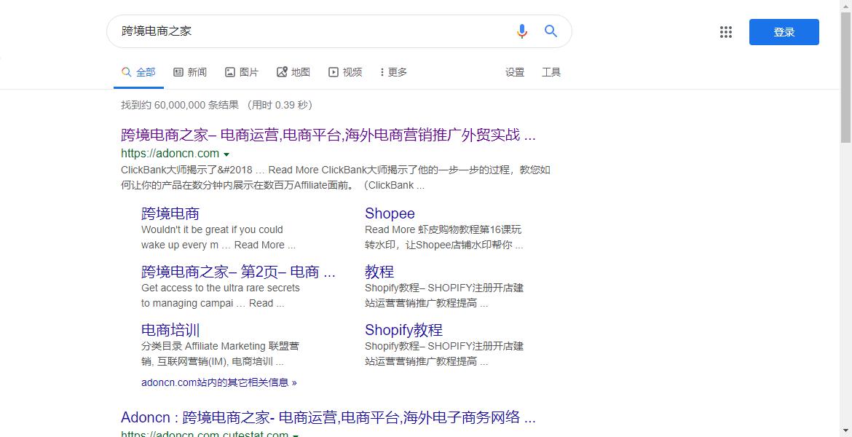 谷歌镜像 - 谷歌翻译/谷歌地图/谷歌学术/谷歌地球等 Google.com全部验证可用√