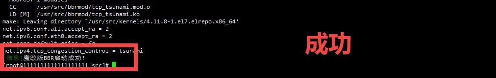 比SS/SSR节点更安全,效率更高,速度更快,延迟更低!一起玩转TROJAN!