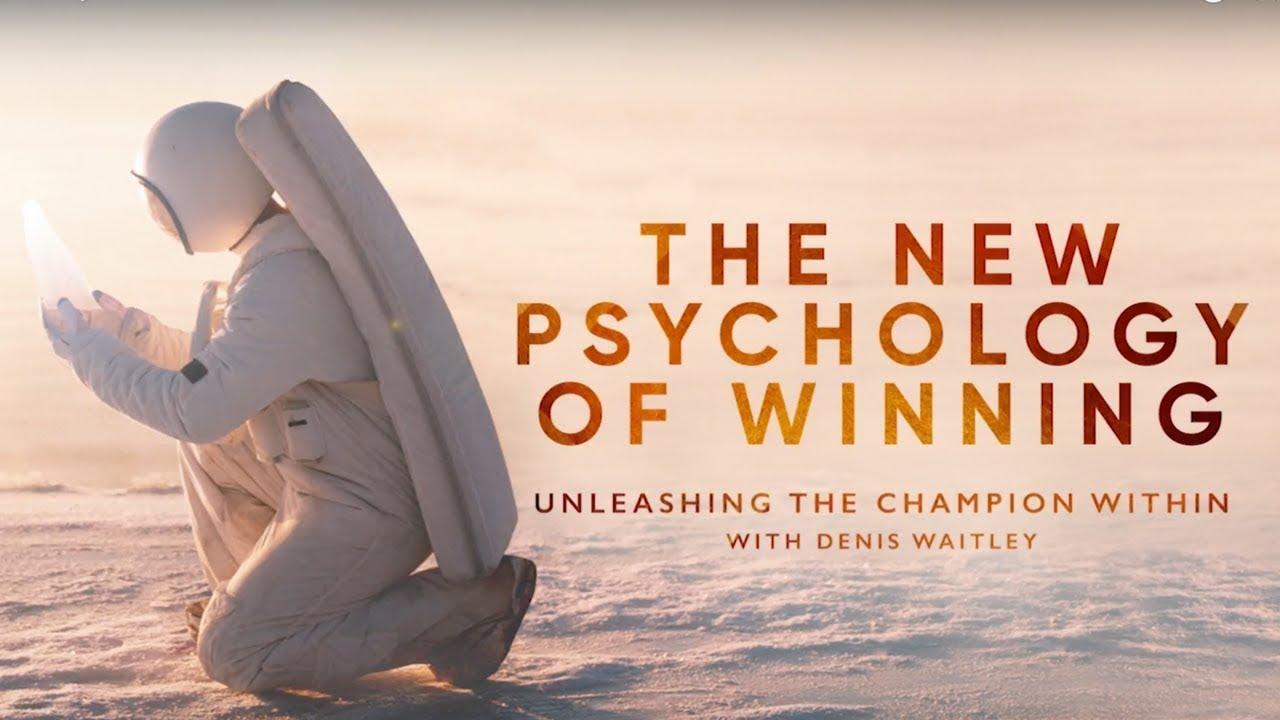 如何养成最新的习惯,让你开始在事业和生活中不自觉地完成及体验什么是成功。(The New Psychology Of Winning)