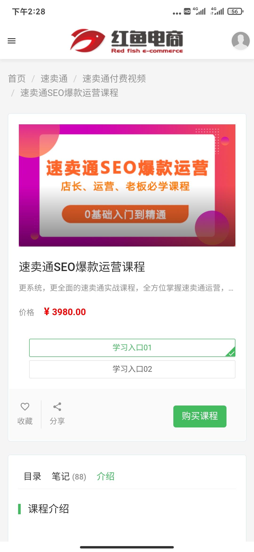 Screenshot_2020-09-30-14-28-51-487_mark.via_
